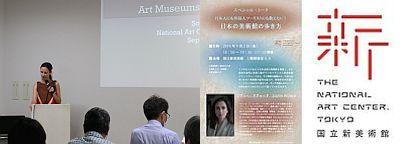 日本の美術館の歩き方